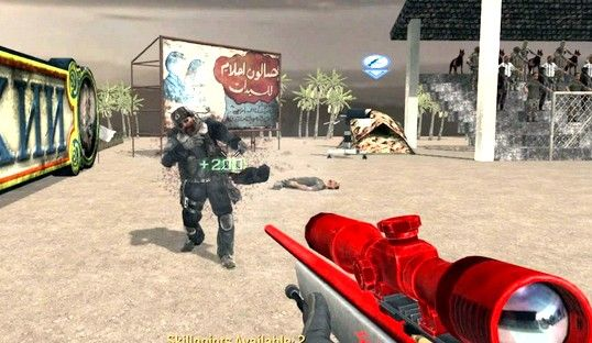Imagine intitulată Play Zombies in Call of Duty 4 Pasul 6